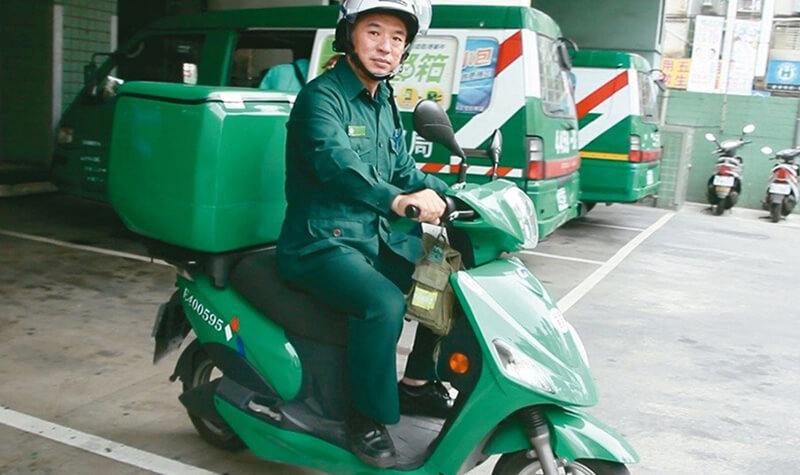 government-owned e-scooter